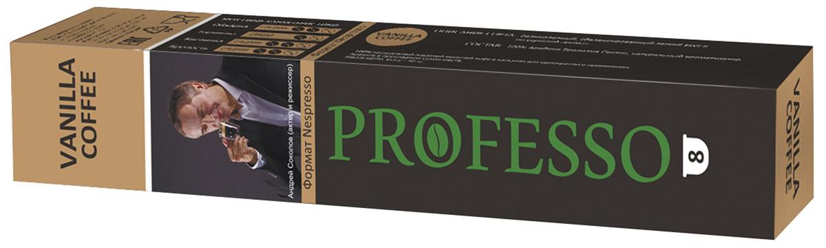 Professo Vanilla кофе в капсулах, 8 шт0120710Professo Vanilla - кофе в капсулах средней обжарки с содержанием арабики 100%. Обладает великолепным сбалансированным легким вкусом со слабой горчинкой и воздушным ароматом. Подходит для всех кофемашин формата NESPRESSO. Внутри каждой капсулы специально подобранные смеси на самый взыскательный вкус. При приготовлении использованы только лучшие и самые популярные сорта кофе с разных кофейных плантаций. В капсулах присутствует только свежемолотый кофе без каких-либо дополнительных ингредиентов. Сразу после помола свежеобжаренный кофе помещается в капсулу, которая бережно сохраняет свежесть и аромат. Уникальная капсула произведена из медицинскогопластика по запатентованной технологии ведущего итальянского производителя, при давлении со стороны ножей кофе машины дно вгибается внутрь, открывая три канала для горячей воды. Упаковка полностью герметична. Благодаря прозрачной капсуле потребитель может быть уверен, что он пьет исключительно 100% молотый кофе.
