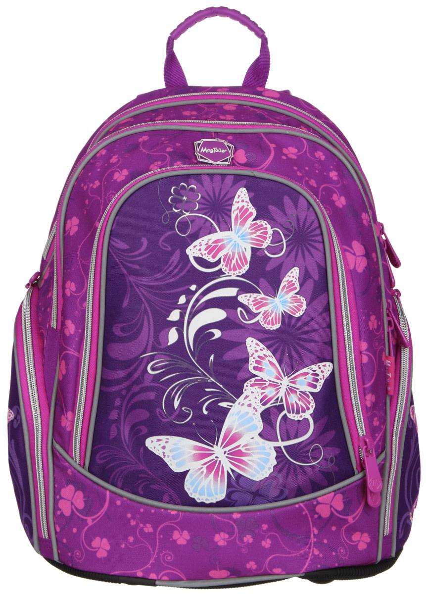 MagTaller Рюкзак детский Cosmo II Butterfly730396Детский рюкзак MagTaller Cosmo II. Butterfly выполнен из надежных износостойких тканей - нейлона и полиэстера.Эргономичная спинка рюкзака дополнительно усилена рамкой из алюминия, повторяющей естественный изгиб позвоночника. Дно выполнено из PVC, а ножки - из прочного пластика, они надежно защищают содержимое рюкзака от воды и грязи. Уплотненные регулируемые лямки уменьшают нагрузку на плечи ребенка. Фиксаторы лямок позволяют закрепить концы лямок при помощи пластиковых крючков. Светоотражающие элементы уменьшают риск ДТП в темное время суток.Рюкзак содержит два вместительных отделения, закрывающихся на застежки-молнии. В первом отделении находится пришивной карман на молнии, во втором отделении находится органайзер, предназначенный для хранения мобильного телефона, пишущих принадлежностей и других мелочей, также здесь находится лента с карабином для ключей. Дно рюкзака можно сделать более устойчивым, разложив специальную панель.На лицевой стороне находится вместительный карман на молнии, по бокам - два кармана на молниях. Рюкзак имеет эргономичную ручку для переноски в руке.