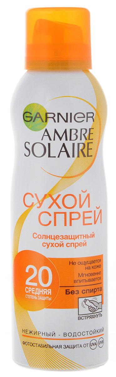 Garnier Ambre Solaire Сухой солнцезащитный спрей для тела, водостойкий, SPF 20, 200 млFS-00897Сухой солнцезащитный спрей. Не ощутим на коже. Мгновенно впитывается, без спирта, Водойстойкий,нежирный и нелипкий. Мягкая и нежная кожа.