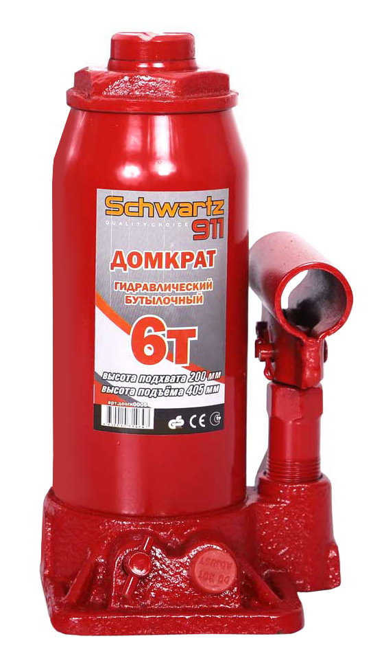 Домкрат гидравлический бутылочный Schwartz-911, 6 т, 200-405 мм, цвет: красныйДА-18/2М+АГидравлическая система домкрата обеспечивает легкость использования и высокую эффективность механизма. Домкрат SCHWARTZ-911 позволяет осуществлять плавный подъем и опускание груза при небольшом усилии. Широкая симметричная опорная площадка обеспечивает высокую устойчивость домкрата. Предохранительный клапан защищает от перегрузки и делает модель безопасной во время проведения ремонта.Подходит для подъема груза весом до шести тонн, что делает его универсальным и для всех легковых авто, микроавтобусов и малотоннажных грузовых автомобилей.