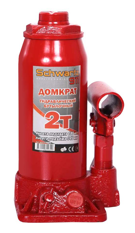 Домкрат гидравлический бутылочный Schwartz-911, 2 т, 180-345 мм, цвет: красныйSP100MPГидравлическая система домкрата обеспечивает легкость использования и высокую эффективность механизма. Домкрат SCHWARTZ-911 позволяет осуществлять плавный подъем и опускание груза при небольшом усилии. Широкая симметричная опорная площадка обеспечивает высокую устойчивость домкрата. Предохранительный клапан защищает от перегрузки и делает модель безопасной во время проведения ремонта.Подходит для подъема груза весом до двух тонн, что делает его универсальным и для всех легковых авто.