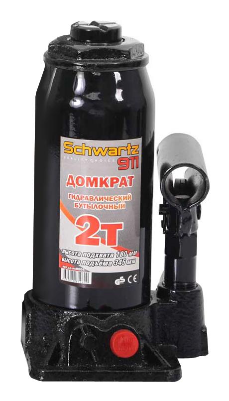 Домкрат гидравлический бутылочный Schwartz-911, 2 т, 180-345 мм, цвет: черный72/14/13Гидравлическая система домкрата обеспечивает легкость использования и высокую эффективность механизма. Домкрат SCHWARTZ-911 позволяет осуществлять плавный подъем и опускание груза при небольшом усилии. Широкая симметричная опорная площадка обеспечивает высокую устойчивость домкрата. Предохранительный клапан защищает от перегрузки и делает модель безопасной во время проведения ремонта.Подходит для подъема груза весом до двух тонн, что делает его универсальным и для всех легковых авто.