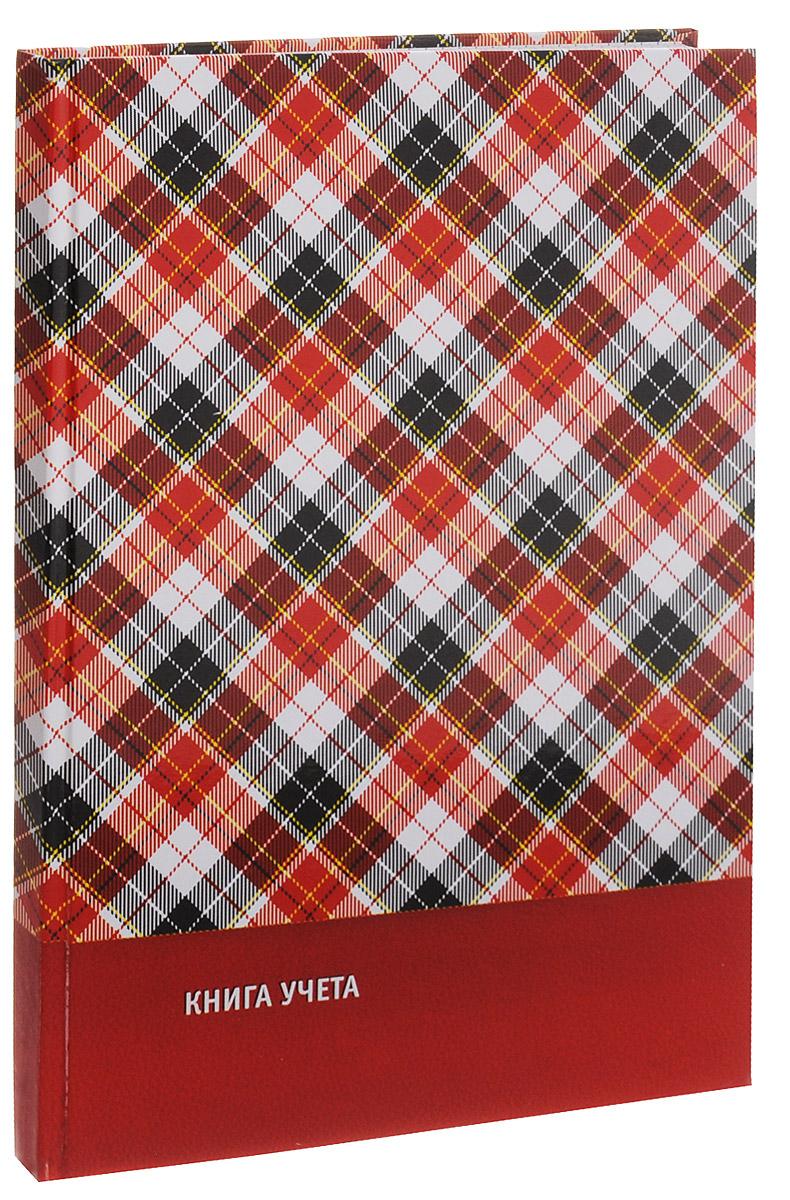 Index Тетрадь Книга учета 96 листов в клетку формат А472523WDТетрадь Index. Книга учета отлично подойдет для конспектов старшему школьнику или студенту или для различных записей.Обложка, выполненная из плотного картона, позволит сохранить тетрадь в аккуратном состоянии на протяжении всего времени использования. Обложка дополнена надписью Книга учета.Сшитый внутренний блок тетради состоит из 96 листов белой бумаги формата А4. У тетради стандартная линовка в клетку черного цвета без полей и других обозначений.