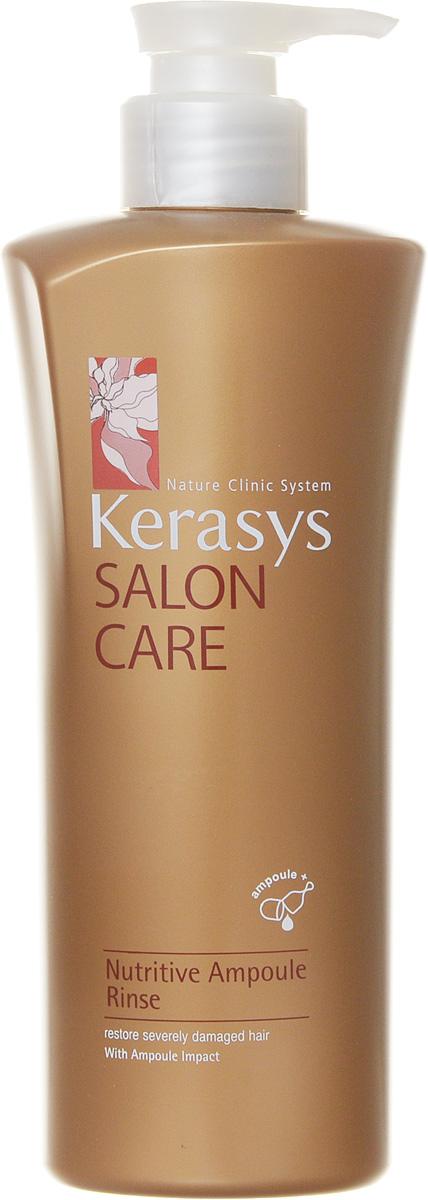 Кондиционер для волос Kerasys. Salon Care, интенсивное восстановление, 470 млMP59.4DКондиционер для волос Kerasys. Salon Care - профессиональный уход за волосами в домашних условиях. Специально разработанная формула с применением лечебных ампул для поврежденных волос вследствие горячих укладок, окрашивания и расчесывания. Протеины семян моринги восполняют нехватку собственных белков в структуре волос, делая их плотными по всех длине. Масло семян подсолнечника - мощный антиоксидант, защищает волосы от структурных повреждений УФ излучением. Натуральный керотин и полифенолы красного вина в составе лечебных ампул предотвращают ломкость волос, возвращая силу и здоровье.