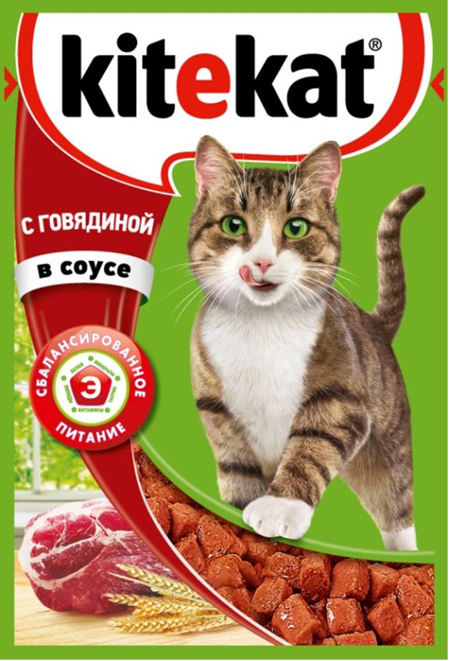 Консервы Kitekat для взрослых кошек, с говядиной в соусе, 85 г0120710Консервы Kitekat - это порция сочных кусочков с говядиной, приготовленных по особому рецепту. В основе корма формула сбалансированного питания, которая содержит белки, минералы, витамины, таурин и животные жиры. Порадуйте вашего питомца - в каждой порции только качественные продукты, как и те, что на вашей кухне: мясные ингредиенты, злаки и жиры животного происхождения. Все натуральные свойства сохранены и правильно сбалансированы для энергии и здоровья вашего кота. Товар сертифицирован.