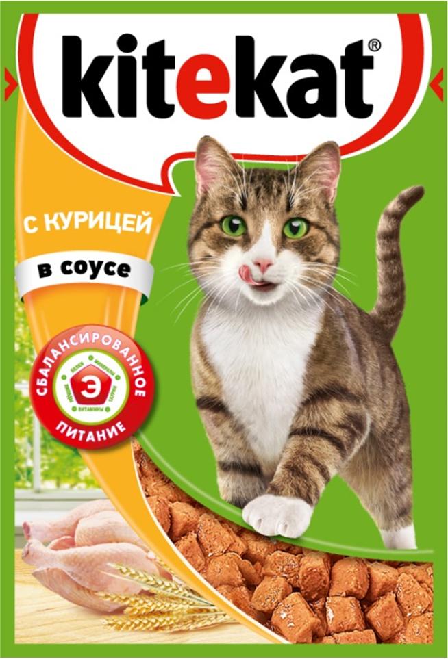 Консервы Kitekat для взрослых кошек, с курицей в соусе, 85 г. 413744627092860631Консервы Kitekat - это порция сочных кусочков с курицей, приготовленных по особому рецепту. В его основе корма формула сбалансированного питания, которая содержит белки, минералы, витамины, таурин и животные жиры. Порадуйте вашего питомца - в каждой порции только качественные продукты, как и те, что на вашей кухне: мясные ингредиенты, злаки и жиры животного происхождения. Все натуральные свойства сохранены и правильно сбалансированы для энергии и здоровья вашего кота. Товар сертифицирован.