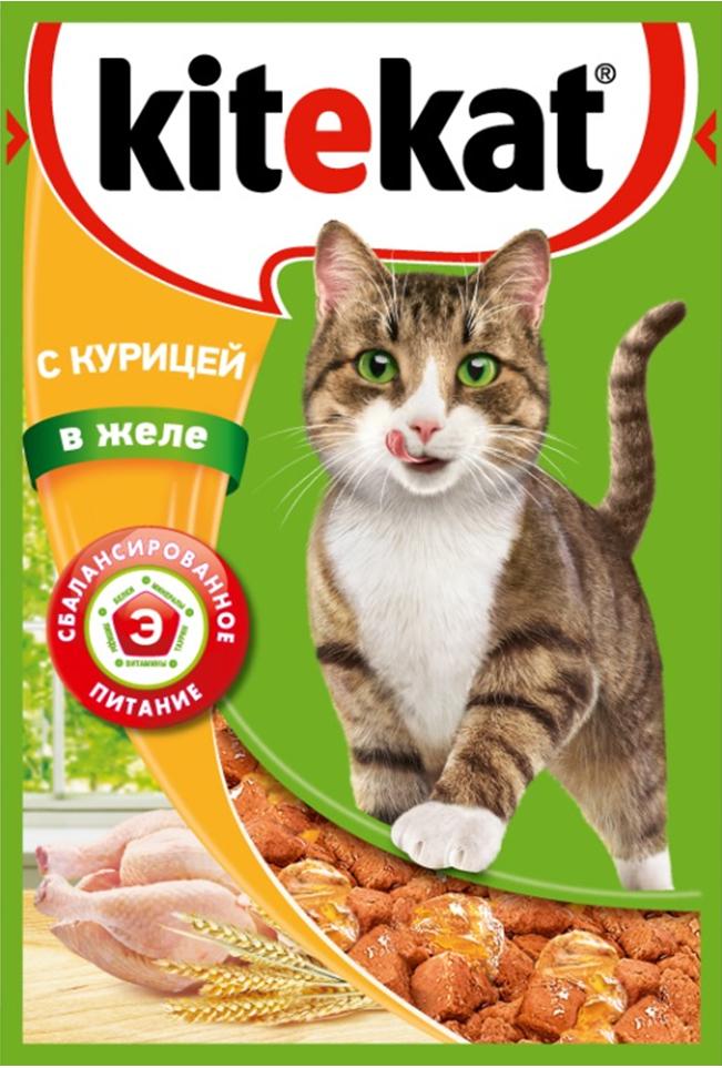 Консервы Kitekat для взрослых кошек, с курицей в желе, 85 г0120710Консервы Kitekat - это порция сочных кусочков с курицей, приготовленных по особому рецепту. В основе корма формула сбалансированного питания, которая содержит белки, минералы, витамины, таурин и животные жиры. Порадуйте вашего питомца - в каждой порции только качественные продукты, как и те, что на вашей кухне: мясные ингредиенты, злаки и жиры животного происхождения. Все натуральные свойства сохранены и правильно сбалансированы для энергии и здоровья вашего кота. Товар сертифицирован.
