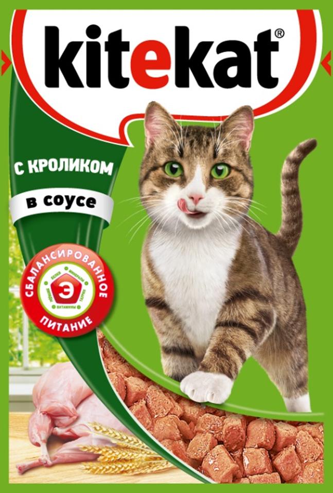 Консервы Kitekat для взрослых кошек, с кроликом в соусе, 85 г0120710Консервы Kitekat - это порция сочных кусочков с кроликом, приготовленных по особому рецепту. В основе корма формула сбалансированного питания, которая содержит белки, минералы, витамины, таурин и животные жиры. Порадуйте вашего питомца - в каждой порции только качественные продукты, как и те, что на вашей кухне: мясные ингредиенты, злаки и жиры животного происхождения. Все натуральные свойства сохранены и правильно сбалансированы для энергии и здоровья вашего кота. Товар сертифицирован.