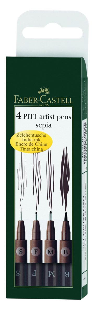 Faber-Castell Ручка капиллярная Pitt Artist Pen цвет коричневый 4 шт730396Капиллярные ручки Faber-Castell Pitt Artist Pen станут незаменимым атрибутом учебы или работы.Корпус ручек выполнен из пластика коричневого цвета с черными колпачками. Высококачественные PH-нейтральные чернила коричневого цвета устойчивы к воздействию солнечных лучей, после высыхания не размазываются на бумаге. Ручки оснащены упругим клипом для удобной фиксации на бумаге или одежде. В наборе 4 ручки с коричневыми чернилами с разным диаметром наконечника.