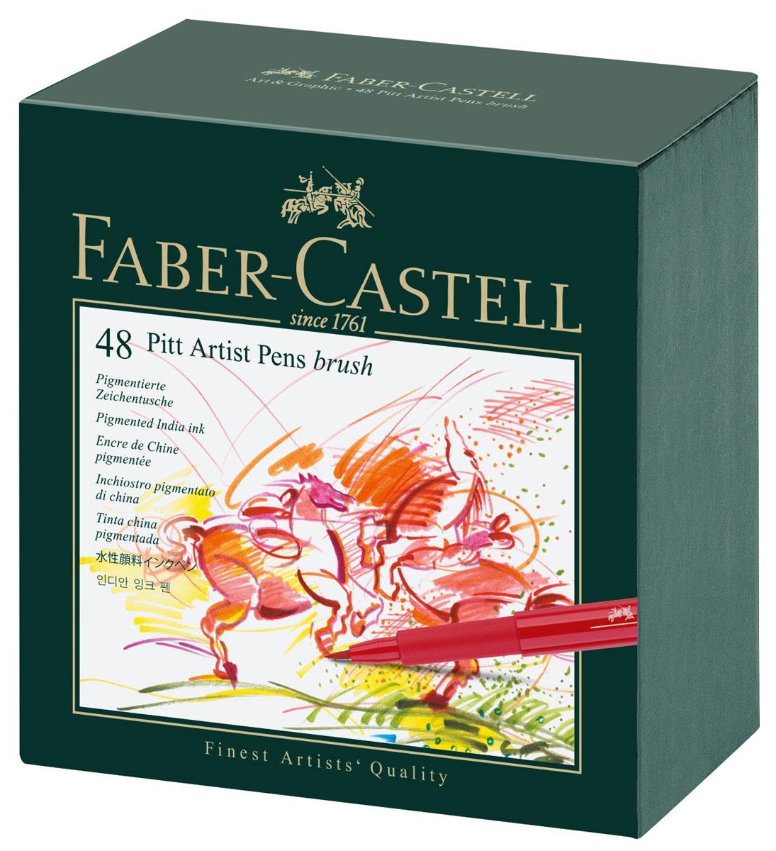 Капиллярные ручки Faber-Castell Pitt Artist Pen станут незаменимым атрибутом учебы или работы.  Корпус ручек выполнен из прочного пластика. Корпус выполнен в цвете чернил. Высококачественные PH-нейтральные чернила устойчивы к воздействию солнечных лучей, после высыхания не размазываются на бумаге. Ручки оснащены упругим клипом для удобной фиксации на бумаге или одежде. Набор упакован в практичную коробку с откидывающейся крышкой. В коробке предусмотрена специальная лента, потянув за которую, выезжают четыре полочки с цветными ручками. В наборе 48 ручек разного цвета.