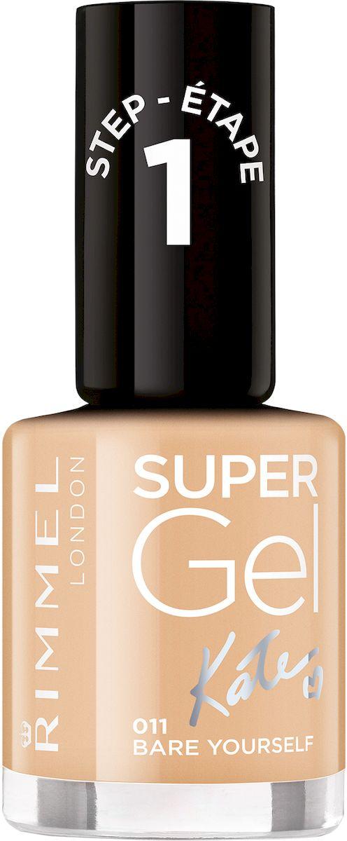 Rimmel Super Gel Kate nail polish Гель-лак для ногтей, тон 011 сливочный нюд, 12 мл5010777139655Коллекция эксклюзивных оттенков от Кейт Мосс для еще более модного гелевого маникюра! STEP 17