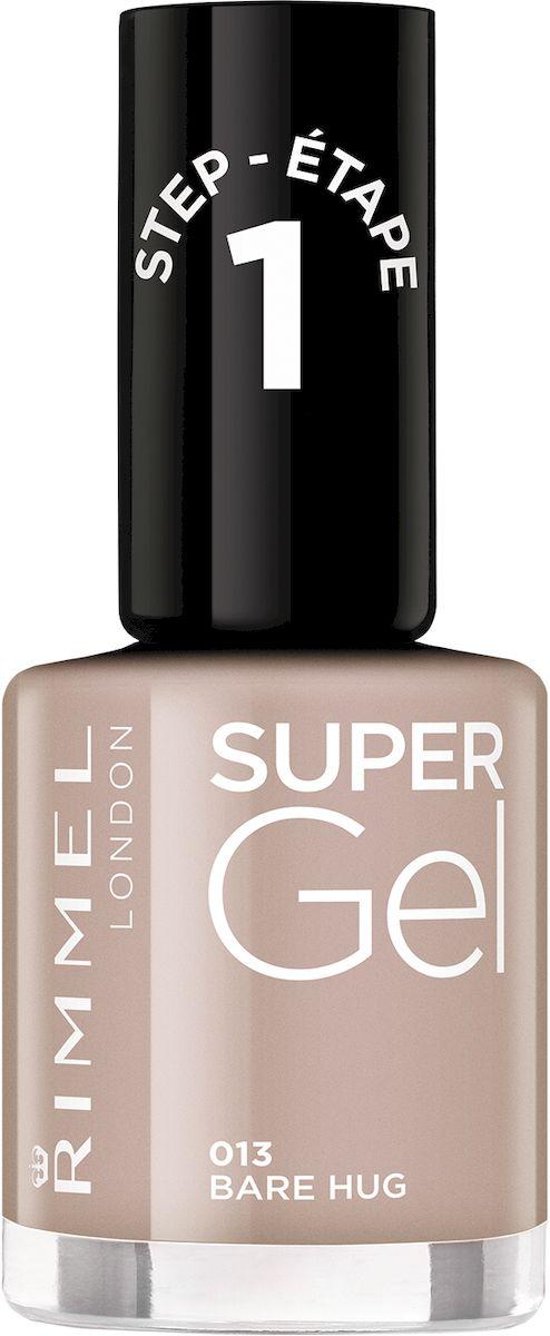 Rimmel Super Gel Nail polish Гель-лак для ногтей, тон 013 тауповый, 12 мл4751006756120Коллекция эксклюзивных оттенков от Кейт Мосс для еще более модного гелевого маникюра! STEP 1