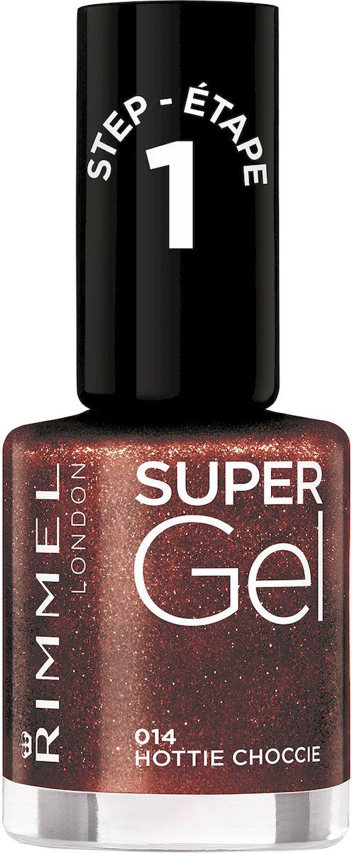 Rimmel Super Gel Nail polish Гель-лак для ногтей, тон 014 шоколадный с шиммером, 12 млPMB 0805Коллекция эксклюзивных оттенков от Кейт Мосс для еще более модного гелевого маникюра! STEP 2