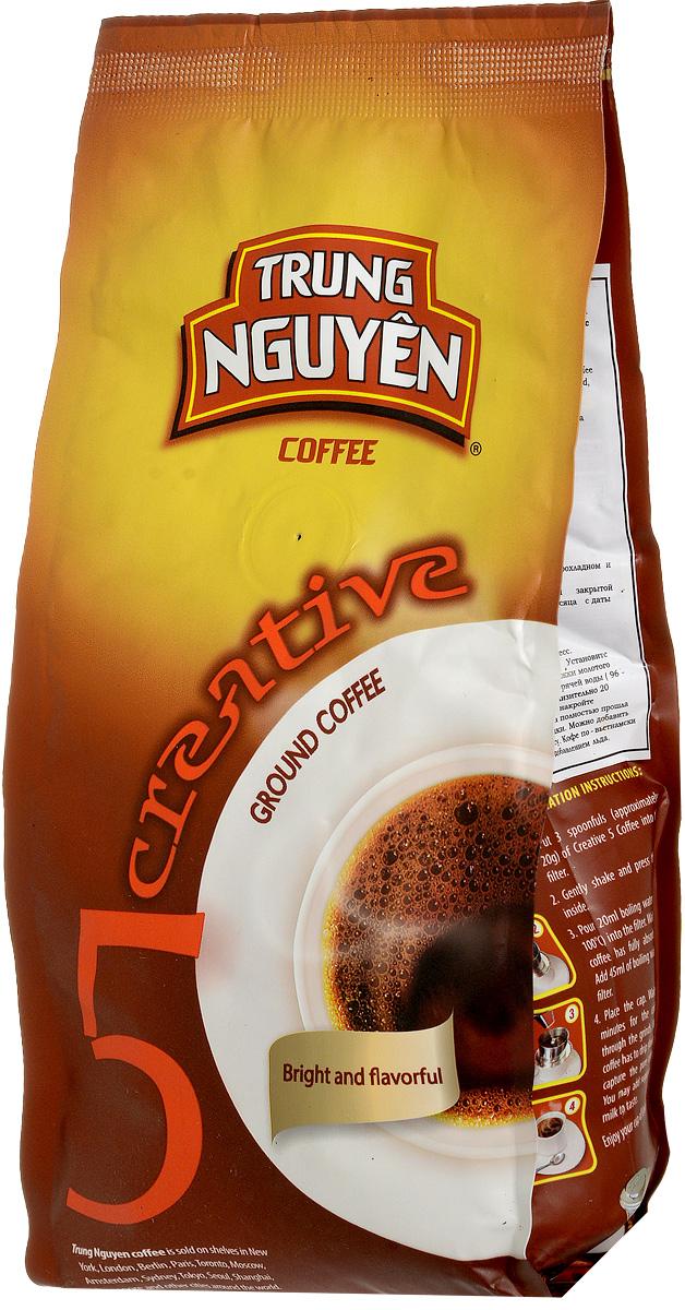 Trung Nguyen Creative 5 кофе молотый, 250 г0120710Trung Nguyen Creative 5 - это яркий аромат! Кофе, созданный из отборных бобов сорта Кули Арабика, произрастающий на плодородных, высокогорных плантаций в центральном нагорье Вьетнама, Кули Арабики придает этому кофе легкую кислинку и уникальный аромат, с присутствием типичной зерновой нотки и длительным послевкусием. Прекрасно подойдет для тех, кто предпочитает пить кофе горячим с молоком, сливками и сахаром, вкус и аромат останется прежним. Так же он подойдет для тех, кто предпочитает пить кофе холодным.Коллекция Creative – классика легендарного вьетнамского кофе Trung Nguyen. Непревзойденный кофе получается из кофейных зерен превосходного качества. Благодаря усилиям фермеров, их квалификации, неугасающему энтузиазму и соблюдению традиционной и многовековой рецептуре, вы можете насладиться неоценимым источником ароматов и вкусов этой коллекции.