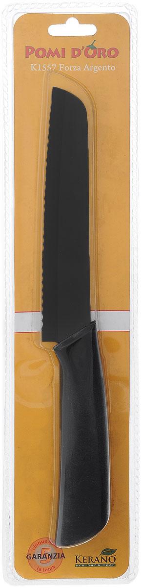 Нож филейный Pomi d'Oro Forza, керамический, длина лезвия 15 см77.858@19746 / K1556 Forza ArgentoФилейный нож Pomi dOro Forza изготовлен из высококачественной черной керамики Kerano - гигиеничного, экологически чистого нано-материала. Нож имеет острое лезвие, не требующее дополнительной заточки. Эргономичная рукоятка, выполненная из стали с прорезиненным покрытием, не скользит в руках и делает резку удобной и безопасной. Такой нож превосходно подходит для нарезки продуктов и разделывания мяса.Керамика - это отличная альтернатива металлу. В отличие от стальных ножей, керамические ножи не переносят ионы металла в пищу, не разрушаются от кислот овощей и фруктов и никогда не заржавеют. Нож Pomi dOro Forza станет прекрасным дополнением к коллекции ваших кухонных аксессуаров и не займет много места при хранении. Можно мыть в посудомоечной машине.Общая длина ножа: 27,7 см.Толщина лезвия: 2 мм.