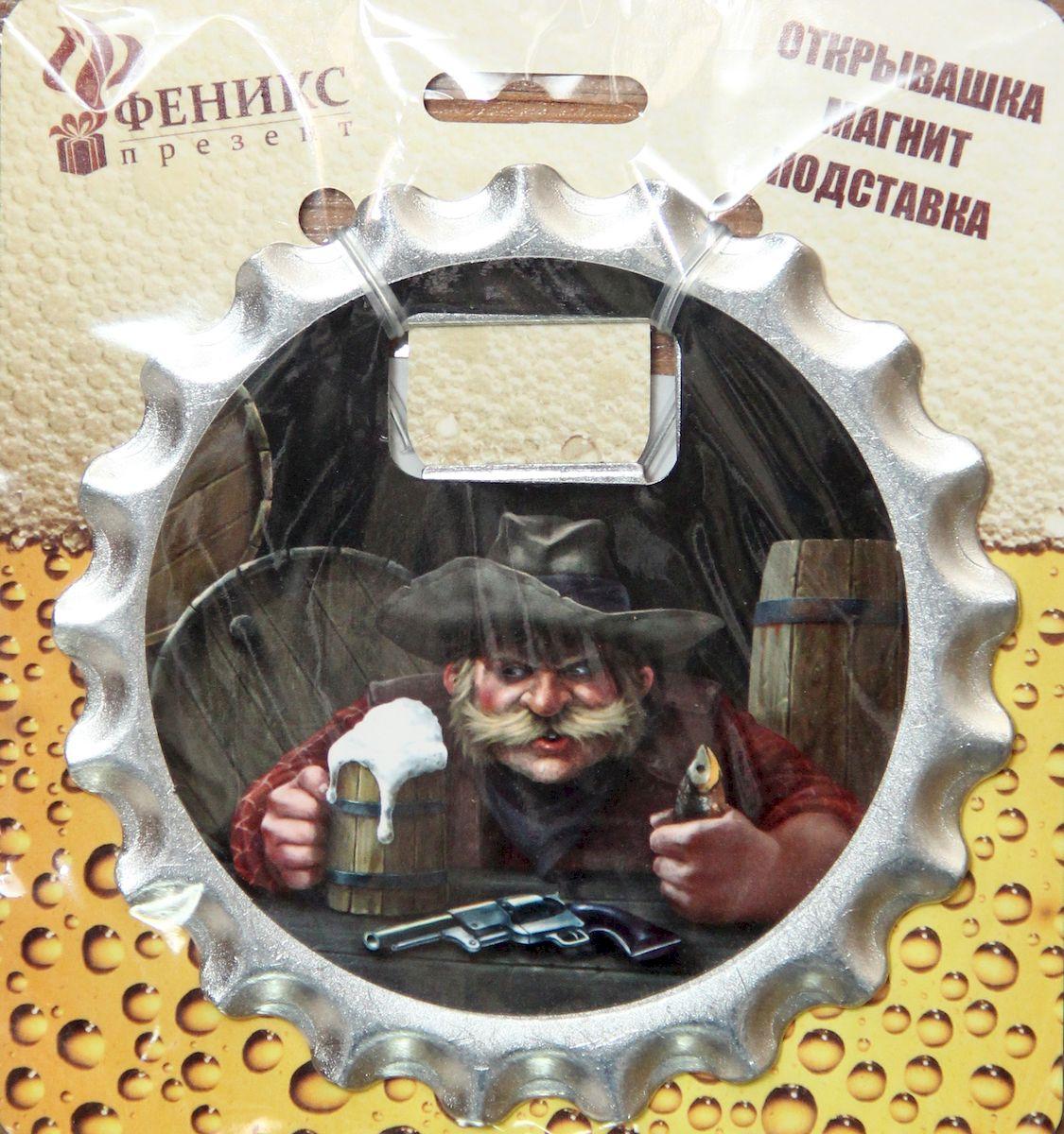 Ключ для открывания бутылок Magic Home Бандит, с магнитом94672Ключ для открывания бутылок - это полезный и нужный прибор в каждом доме. Он представляет собой подставку под пивной стакан с отверстием для удобного снятия металлических пробок с бутылок. Лицевая сторона украшена оригинальным изображением, а на оборотной стороне закреплены магнит и три пробковые вставки для защиты поверхности стола от повреждений. Изделие выполнено из оцинкованного металла.
