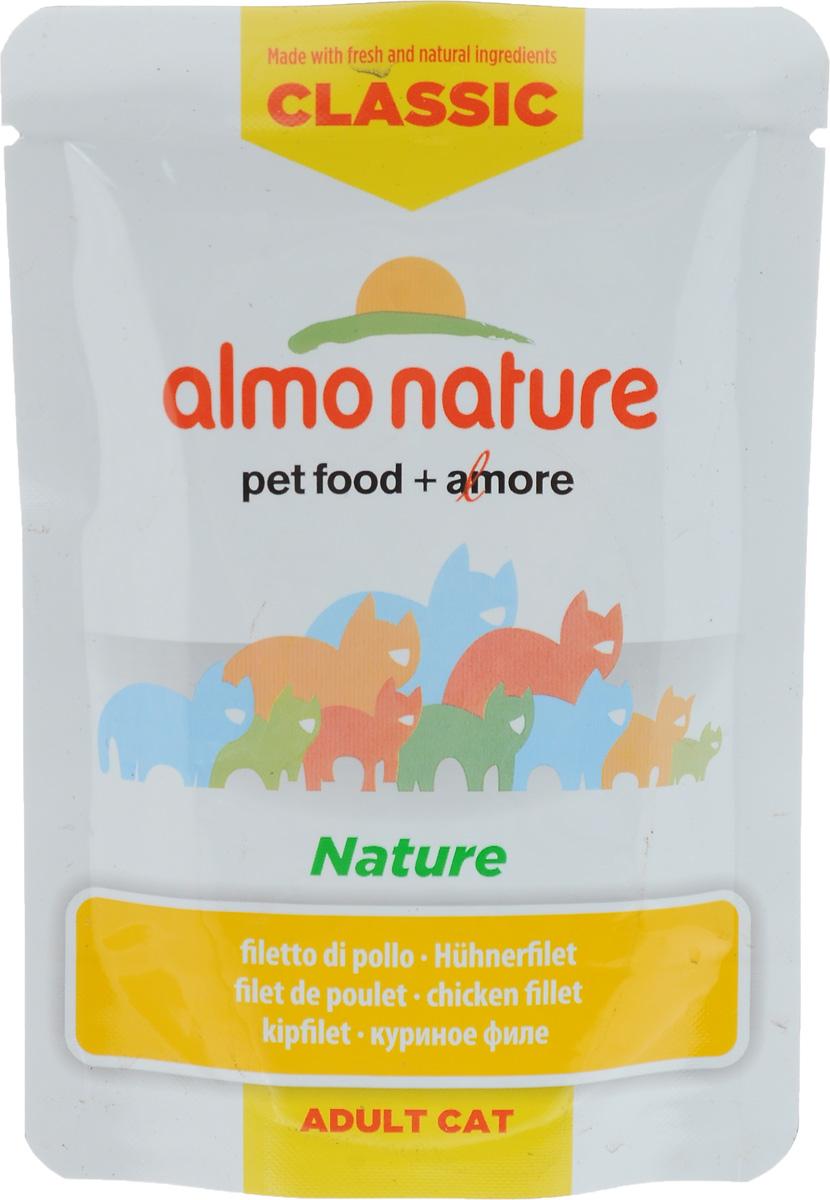 Консервы для кошек Almo Nature Classic Adult, куриное филе, 55 г20041Консервы Almo Nature Classic Adult - это корм, предназначенный для кошек. Угощениеизготавливается из свежих и натуральных ингредиентов, которые были упакованы сырыми, затем стерилизованы, чтобы сохранить питательные вещества и вкус. Ваш питомец будет в полном восторге.Не содержит сои, консервантов, ароматизаторов, искусственных красителей, усилителей вкуса.Состав: куриное филе 45%, куриный бульон 24%, рис 3%.Гарантированный анализ: белки 15%, клетчатка 0,1%, жиры 0,1%, зола 1,5%, влажность 83%.Калорийность: 533 ккал/кг.Товар сертифицирован.