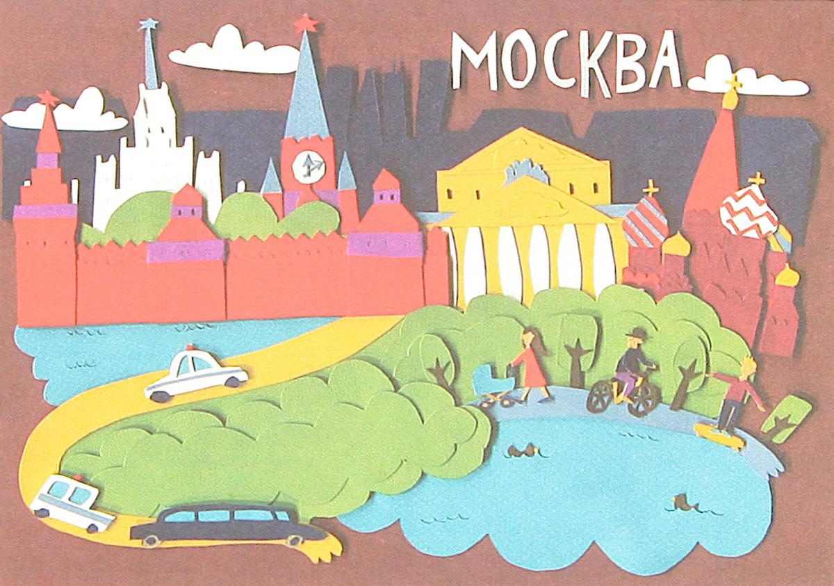 Открытка Подписные Издания Москва-Коллаж74-0120Серия дизайнерских почтовых открыток.
