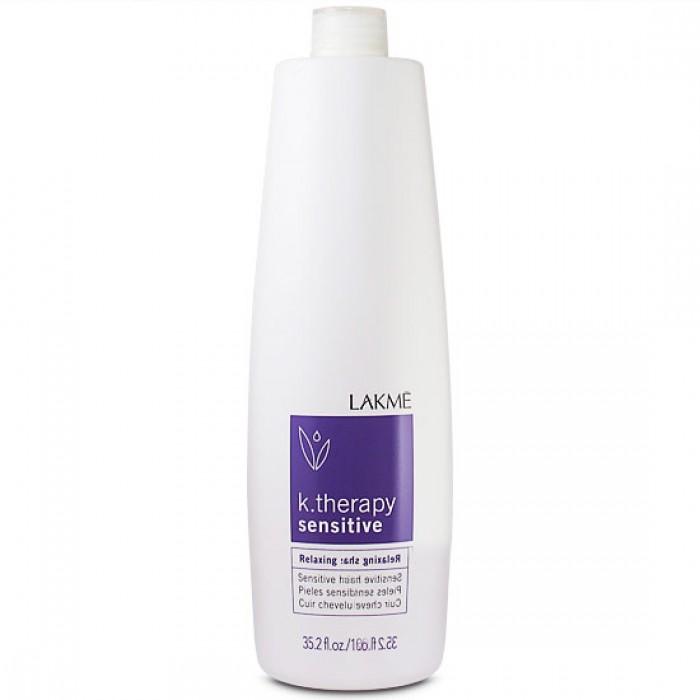 Lakme Шампунь успокаивающий для чувствительной кожи головы и волос Relaxing Shampoo Hair and Scalp, 1000 млMP59.4DСостояние кожи: чувствительная, сухая или воспаленная кожа.Гиппоалергенная формула шампуня (не содержит мыла и красителей) мягко очищает кожу. Подходит для детей.Экстракт Алоэ Вера успокаивает и смягчает кожу, оказывая заживляющее действие. Содержит бисаболол, снимающий покраснения и зуд кожи головы. Продолжительное комфортное ощущение.Прошел дерматологический контроль на чувствительной коже