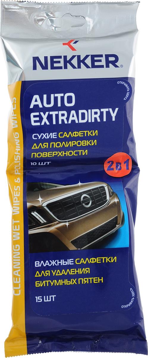 Набор салфеток Nekker Auto Extradirty 2 в 1, для ухода за кузовом, 25 шт1.645-370.0Набор Nekker Auto Extradirty 2 в 1 состоит из сухих и влажных салфеток, которые предназначены для быстрой локальной очистки лакокрасочных поверхностей автомобиля от битумных, жировых и масляных загрязнений, следов антикоррозийных средств, полировочных составов, насекомых, почек деревьев и других загрязнений органического происхождения. Могут использоваться на любых твердых поверхностях, Нейтральны ко всем типам лакокрасочных покрытий, резиновым и пластиковым деталям. Не раздражают кожные покровы.Комплектация: 15 влажных салфеток для очистки сильных загрязнений. 10 сухих салфеток для полировки поверхности.Состав: изопропанол, пропиленгликоль, n-бутиловый эфир, композиция анионных и неионогенных ПАВ, консервант, ароматическая композиция, кислота лимонная, вода, деминерализованная. Товар сертифицирован.
