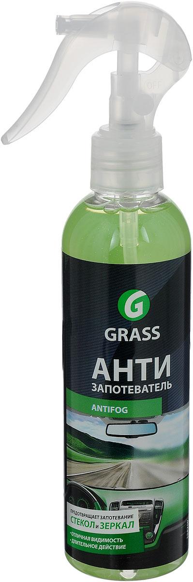 Средство против запотевания стекол и зеркал Grass Antifog, 250 мл средство для предотвращения запотевания стекол и зеркал grass antifog 250 мл