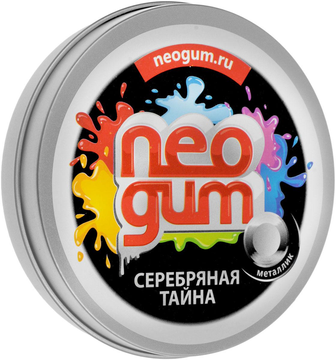 Neogum Жвачка для рук Серебряная тайна пластилин neogum жвачка для рук изумрудная роса