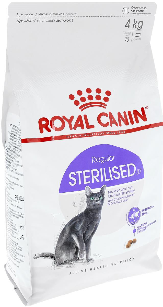 Корм сухой Royal Canin Sterilised 37, для взрослых стерилизованных кошек, 4 кг0120710Сухой корм Royal Canin Sterilised 37 - полнорационный сухой корм подходит стерилизованным кошкам в возрасте от 1 до 7 лет. Контроль потребления калорий.Корм Sterilised 37 ограничивает риск набора избыточной массы тела стерилизованной кошкой благодаря умеренному содержанию жиров (12%). L-карнитин способствует активной утилизации жиров.Поддержание мышечной массы кошки. Повышенное содержание (37%) белков высокой биологической ценности в корме способствует поддержанию мышечной массы и тонуса мышц стерилизованной кошки. Эффективная защита мочевыделительной системы кошки.Корм способствует регулярному мочеиспусканию и поддерживает необходимый уровень кислотности мочи (pH: 6-6,5) что предотвращает риск возникновения мочекаменной болезни у стерилизованной кошки.Состав: дегидратированные белки животного происхождения (птица), кукуруза, изолят растительных белков, кукурузная клейковина, растительная клетчатка, гидролизат белков животного происхождения, животные жиры, пшеница, рис, свекольный жом, минеральные вещества, дрожжи, рыбий жир, фруктоолигосахариды, соевое масло.Добавки (в 1 кг): Витамин A: 19000 ME, Витамин D3: 1000 ME, Железо: 31 мг, Йод: 3,1 мг, Марганец: 41 мг, Цинк: 122 мг, Ceлeн: 0,05 мг, L-карнитин: 100 мг.Товар сертифицирован.Уважаемые клиенты!Обращаем ваше внимание на изменения в дизайне упаковки.