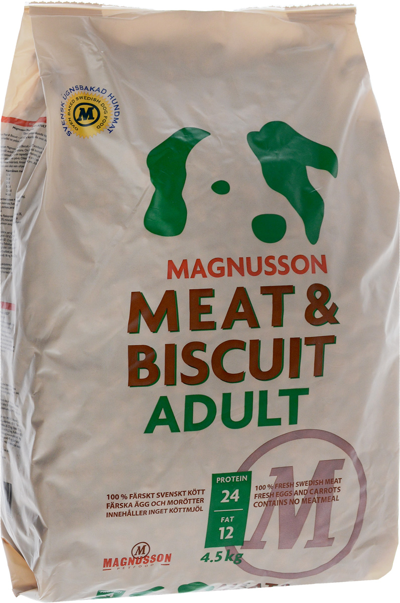 Корм сухой Magnusson Adult для взрослых собак с нормальным уровнем активности, 4,5 кг0120710Основными преимуществами корма Magnusson Adult является простой и понятный состав, а так же отсутствие каких-либо химических добавок и консервантов. Данный корм - это полноценное и сбалансированное питание для здоровья вашей собаки на долгие годы.Источником животного белка является филейная часть говядины (44% свежего мяса) без добавления мясной, рыбной, куриной муки или субпродуктов. Свежие яйца в сочетании с говядиной обеспечивают лучшее качество белка. Свежая морковь, также входящая в состав корма, является источником витамина А, регулирует углеводный обмен и оказывает положительное воздействие на работу пищеварительной системы вашей собаки.Источником углеводов является пшеница грубого помола, выращенная без применения удобрений и пестицидов. Пшеница является растительным продуктом с высокой усвояемостью, обеспечивает энергетические нужды организма, а также помогает синтезу аминокислот и ДНК - носителя генетической информации.Собаки нуждаются в витаминах и микроэлементах в небольших количествах, по сравнению с другими питательными веществами. Тем не менее они жизненно необходимы. Дневная норма витаминов и микроэлементов в достаточном количестве для здорового роста и развития вашей собаки уже содержатся в данном корме.Взрослым собакам корм можно давать как в сухом, так и размоченном виде. Не стоит заливать корм бульоном или молоком, лучше всего использовать теплую воду так, чтобы она покрывала корм.Количество корма может варьироваться в зависимости от породы, темперамента, физической нагрузки, климата и других факторов.Вода является самым важным питательным веществом. Взрослая собака нуждается в 2-3 частях воды на одну часть сухого корма.Товар сертифицирован.