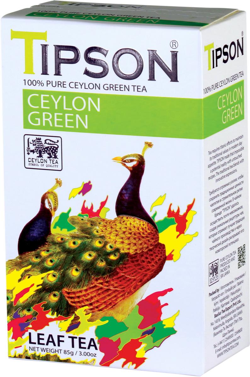 Tipson Ceylon Green зеленый листовой чай, 85 г101246Прекрасный зеленый цейлонский чай Tipson Ceylon Green создан из молодых чайных листочков и плодов, что полезно для здоровья. Этот освежающий напиток лучше всего употреблять после еды, как это происходит на протяжении многих веков. Получайте удовольствие от чашки успокаивающего и здорового напитка, известного своими антиоксидантами.В современном мире чаю приходится выдерживать огромную конкуренцию, чтобы оставаться традиционным и любимым напитком. Чай торговой марки Типсон сохранил в себе нетронутые рецепты истинного цейлонского чая, и при этом обрел инновационную форму и современный дизайн.Типсон производится и упаковывается в Шри-Ланке (о. Цейлон), одной из основных стран-поставщиков чая. Буквально через несколько недель после сбора урожая, чай Типсон уже упакован в оригинальные пачки и готов к отправке на экспорт. Еще немного – и ароматный, истинно цейлонский чай уже в вашей чашке. Сочетая в себе традиции и качества цейлонского чая, которые насчитывают не одно тысячелетие, чай Типсон радует взгляд свежим и модным дизайном. В этой торговой марке – только самые востребованные виды чая, упаковки и фасовки.