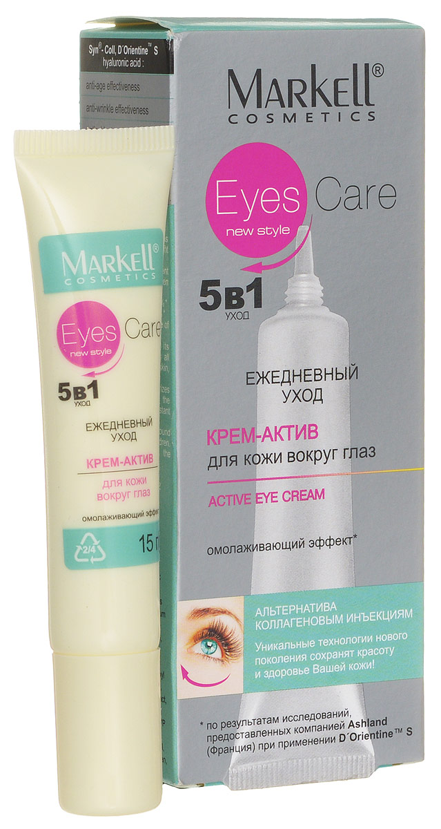 Markell Eyes Care Крем-актив для кожи вокруг глаз, 15 г086-15-36480Альтернатива коллагеновым инъекциям! Революционный биоактивный комплекс крема-актива вокруг глаз предназначен для коррекции и профилактики всех признаков увядания и старения кожи, разглаживает микрорельеф нежной кожи, увлажняет и защищает ее от свободных радикалов и неблагоприятных воздействий окружающей среды.Ежедневное применение приводит к значительному омолаживающему эффекту.Вы получаете нежный и заботливый уход, который восстанавливает молодость кожи вокруг глаз!Действия:-уменьшает количество морщин на 60 %*-усиливает синтез коллагена на 28 %*-уменьшает глубину и длину морщин-улучшает состояние и внешний вид кожи, кожа становится более гладкой, эластичной и упругой-обладает антиоксидантной активностью