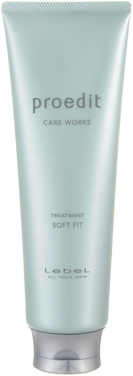 Lebel Proedit Care Маска для жестких и непослушных волос Works Soft Fit 250 мл7206897000Увлажняющая маска для жестких и непослушных волос Lebel Proedit Care Works: Восстанавливает внешнюю структуру волоса. Сохраняет молекулярную влагу внутри волоса. Облегчает укладку. Выравнивает поверхность волоса. Придает мягкость, блеск и гладкость. SPF 15.
