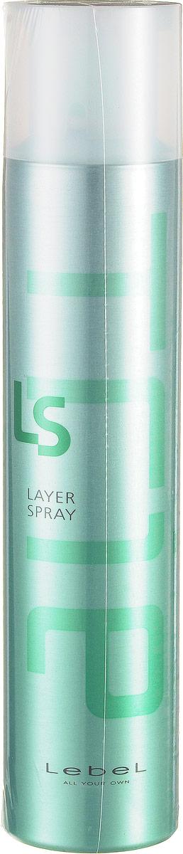 Lebel Trie Spray LS - Спрей Контроль фиксации для укладки волос 170 гFS-36054Спрей для укладки Lebel Trie:Для создания легких объемных укладок на мягких и тонких волосах. Для создания слоистой укладки, для причесок типа «стружка». Придает укладке законченный вид и сохраняет ее на протяжении длительного времени. Защищает волосы от термического воздействия. Защищает от негативных факторов окружающей среды. Степень фиксации от легкой до сильной. SPF 15.