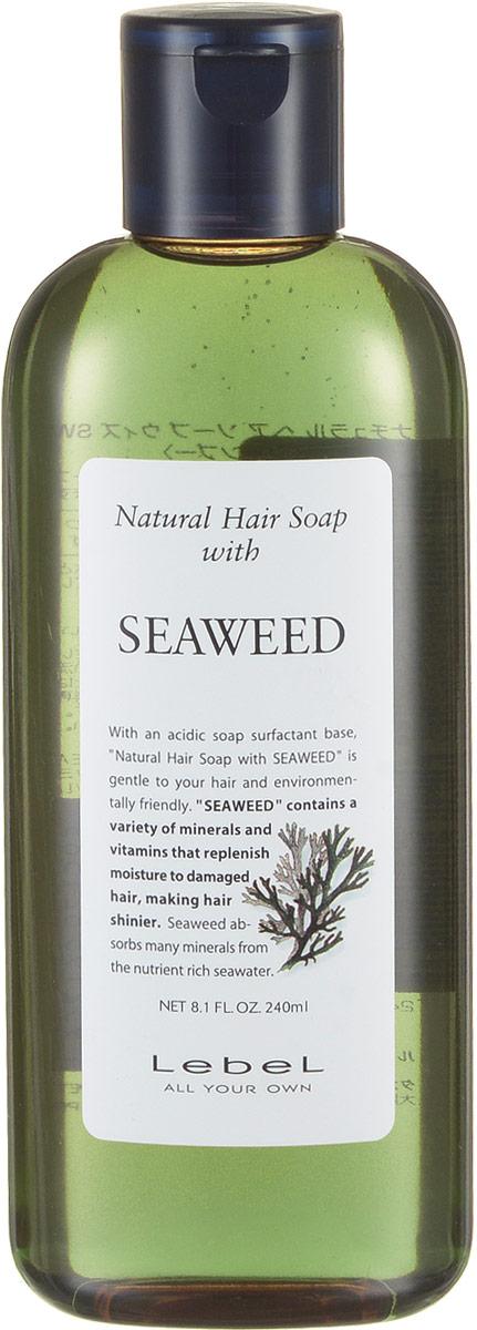 Lebel Natural Hair Шампунь с морскими водорослями Soap Treatment Seaweed, 240 млFS-00897Шампунь «Морские водоросли» Lebel Natural Hair Soap Treatment для нормальных волос и слабо повреждённых волос с экстрактом морских водорослей.Укрепляет волосы.Удобен для частого применения. Защищает от негативного воздействия окружающей среды. Выводит токсины из волос. Защищает от УФ (SPF 15).