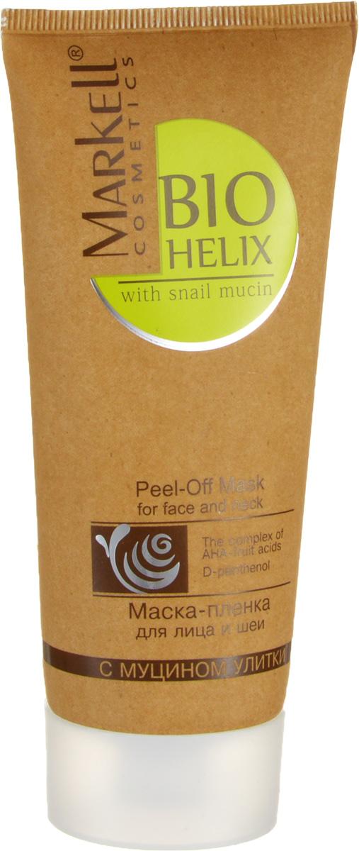Markell Bio-Helix Маска-пленка для лица и шеи с муцином улитки, 100 мл071-61-1732Маска-пленка выравнивает тон кожи, делает ее матовой и ухоженной, способствует обновлению, стимулирует синтез коллагена и эластина, снимает раздражение, смягчает и увлажняет кожу.
