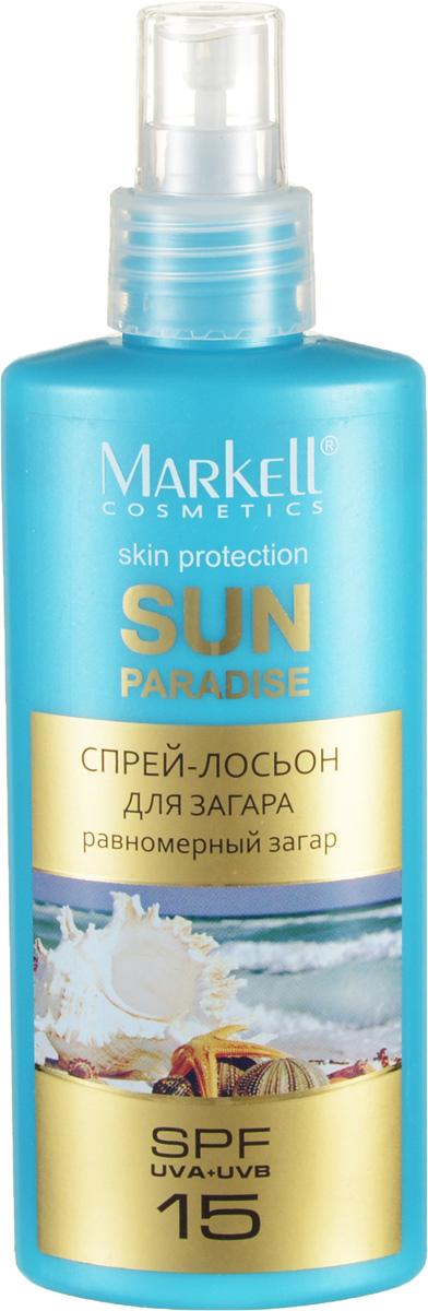 Markell Sun Paradise Спрей-лосьон для загара SPF 15, 150 млFS-00897Создан специально для защиты кожи всех типов от неблагоприятного воздействия солнечных лучей. Благодаря легкой текстуре спрей-лосьон хорошо распределяется на коже и быстро впитывается. Входящий в состав инновационный продукт растительного происхождения на основе экстракта гороха защищает кожу от фотостарения и продлевает эффект загара. Витамин Е активно укрепляет и питает кожу, препятствует ее старению, нейтрализует свободные радикалы, образующиеся в коже под воздействием солнечных лучей. Система эффективных UVA и UVB-фильтров обеспечивает надежную защиту от негативного воздействия солнечного излучения.