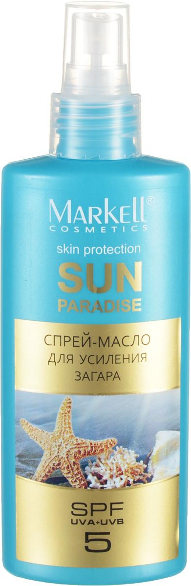 Markell Sun Paradise Спрей-масло для усиления загара SPF 5, 150 мл086-15-36510Идеальная защита от солнца для уже загорелой и смуглой кожи. Спрей-масло способствует формированию красивого, ровного загара, препятствует преждевременному старению кожи, успокаивает и деликатно ухаживает за кожей. Витамин Е надежно защищает кожу от воздействия свободных радикалов, стимулирует быстрый загар, придает ему бронзовый оттенок. Масло миндальное питает и увлажняет, стимулирует обновление клеток кожи, делая ее более эластичной и упругой.Масло легко наносится на кожу и быстро впитывается.