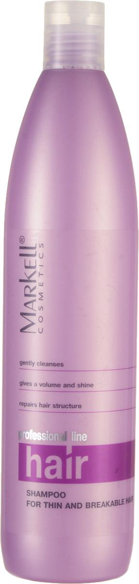 Markell Шампунь для тонких и ломких волос Professional Hair Line, 500 млFS-00897Профессиональный шампунь для ухода за тонкими и ломкими волосами. Специальный комплекс активных компонентов способствует быстрому восстановлению стержня волос и придания волосам здорового и ухоженного вида.- мягко очищает- восстанавливает структуру волоса- придает объем и блеск