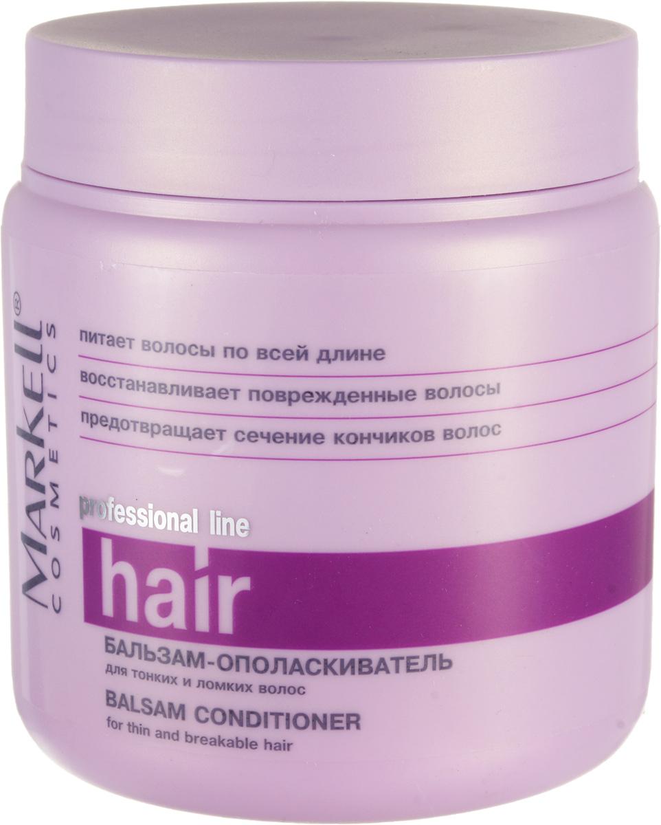 Markell Бальзам-ополаскиватель Professional Hair Line для тонких и ломких волос, 500 млFS-00897Бальзам-ополаскиватель для интенсивного ухода за тонкими и ломкими волосами. Оказывает кондиционирующее и стимулирующее действие на волосы, устраняет их ломкость и сухость, предотвращает сечение кончиков волос. Волосы моментально приобретают естественный блеск и жизненную силу- восстанавливает поврежденные волосы- питает волосы по всей длине- предотвращает сечение кончиков волос