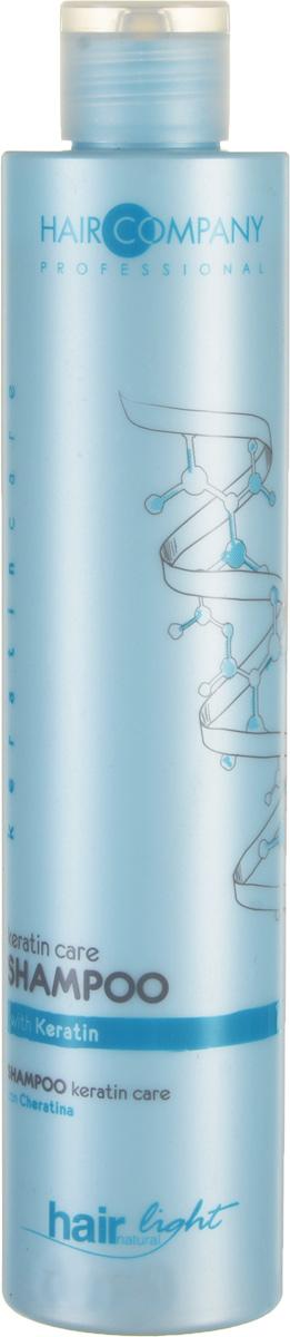 Hair Company Шампунь-уход для волос с кератином Professional Light Keratin Care Shampoo 250 мл