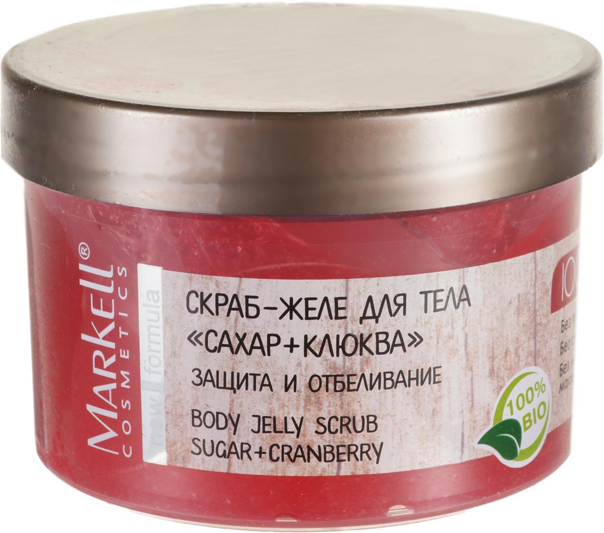 Markell Natural Line Скраб-желе для тела САХАР+КЛЮКВА, 280 гFS-00897Нежный тающий скраб-желе для тела делает процедуру очищения незабываемой. Смягчает, тонизирует, повышает сопротивляемость кожи, наполняет ее витаминами и микроэлементами, способствует восстановлению сухой и раздраженной кожи. Сахар обеспечит мягкий скрабирующий эффект, растворяясь у Вас под руками. Ощутите непревзойденную гладкость Вашей кожи!