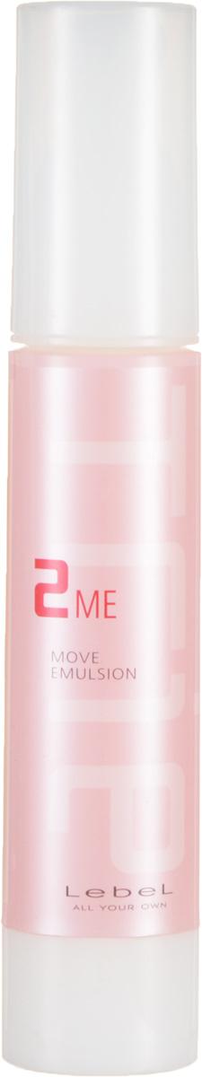 Lebel Trie Эмульсия для волос Move Emulsion 2 50 гFS-00897Эмульсия для волос Lebel Trie Move Emulsion:Предназначена для придания пластичности и гладкости. Обладает увлажняющим эффектом. Придаёт волосам блеск. Обладает антиоксидативным свойством. Защищает от негативных факторов окружающей среды. SPF 10