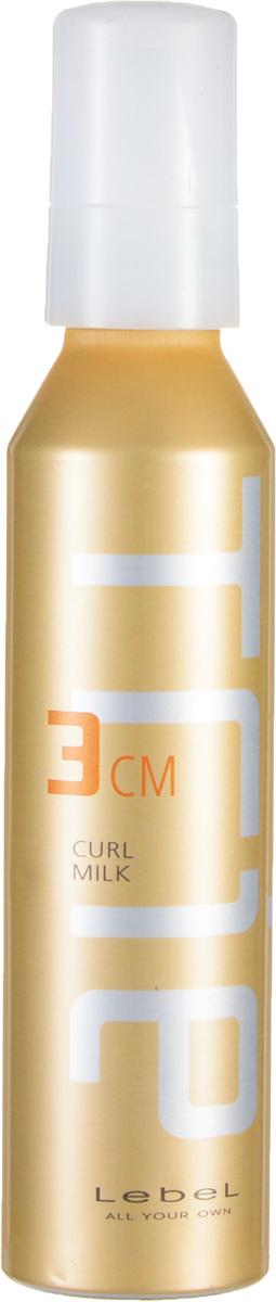 Lebel Trie Молочко для укладки кудрявых волос WaveCurl Milk 3 140 млMP59.4DМолочко для укладки Lebel Trie:Для структурирования завитка на вьющихся волосах или химически завитых Для выпрямления вьющихся волос без потери легкости и объема прически. Снимает статику. Препятствует впитыванию посторонних запахов. Защищает волосы от термического воздействия и негативных факторов окружающей среды.Новый аромат Framboise (малина) и La France (груша). SPF 15.
