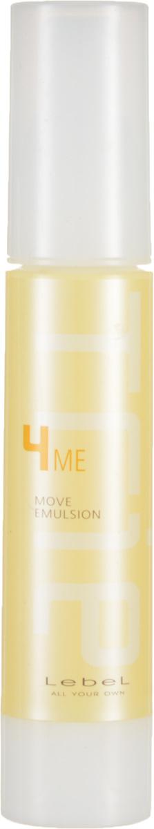Lebel Trie Эмульсия для волос Move Emulsion 4 50 гFS-00897Эмульсия для волос Lebel Trie Move Emulsion:Предназначена для придания гладкости. Подходит для создания объёма. Препятствует пористости, ломкости волос. Питает и увлажняет волосы. Обладает антиоксидативным свойством. Защищает от негативных факторов окружающей среды. SPF 10