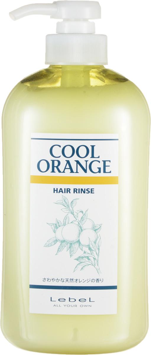 Lebel Cool Orange Бальзам-ополаскиватель Холодный Апельсин Hair Rinse 600 млAC-2233_серыйБальзам-ополаскиватель «Холодный Апельсин» Lebel Cool Orange:Моментально увлажняет волосы и кожу головы.Придаёт волосам силу, натуральный блеск и шелковистость. Защищает от воздействия фена и агрессивной окружающей среды. Предотвращает впитывание посторонних запахов. SPF 15.