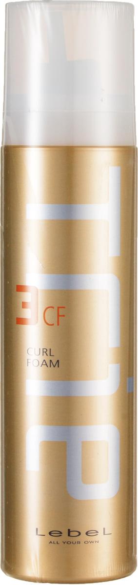 Lebel Trie Пена-мусс для укладки WaveFloat Foam 3 200 гSatin Hair 7 BR730MNПена-мусс для укладки Lebel Trie:Для создания воздушных, пластичных локонов.Подчёркивает и структурирует завиток.Глубоко увлажняет и питает волосы. Защищает волосы от термического воздействия и негативных факторов окружающей среды. Препятствует впитыванию посторонних запахов. Нейтрализует свободные радикалы. Новый аромат Framboise (малина) и La France (груша). SPF 15.