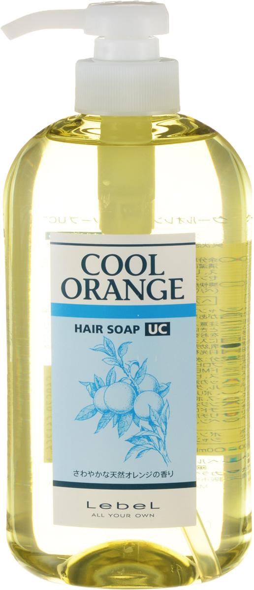 Lebel Cool Orange Шампунь для волос Ультра Холодный Апельсин Hair Soap Ultra Cool 600 млFS-00897Шампунь для волос и кожи головы «Ультра холодный апельсин» Lebel:предназначен для решения проблемы выпадения волос. Глубоко очищает кожу головы и волосы. Питает и укрепляет луковицы волос. Обладает охлаждающим эффектом. SPF 10.