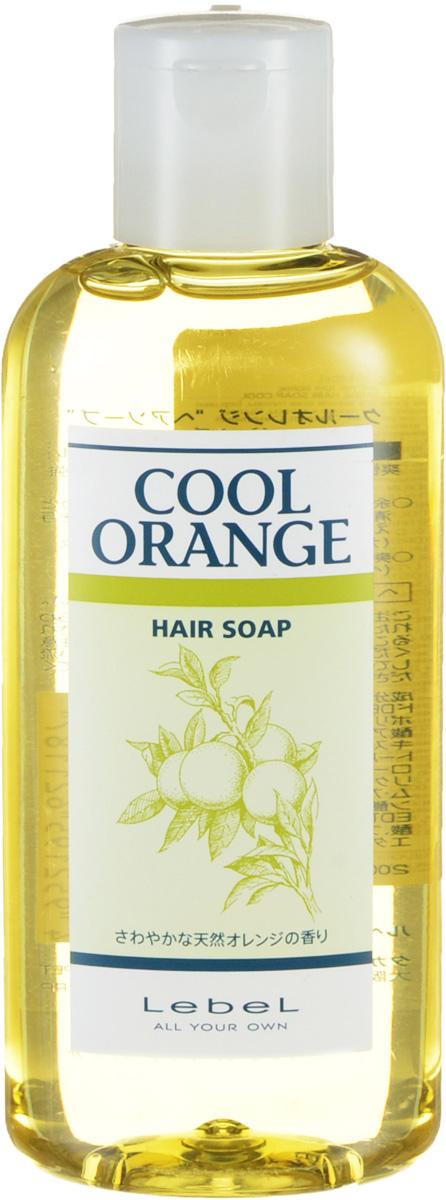 Lebel Cool Orange Шампунь для волос Холодный Апельсин Hair Soap Cool 200 млjf213330Шампунь для волос и кожи головы «Холодный Апельсин» LebelЕжедневный уход для жирной кожи головы. Бережно и мягко очищает кожу головы и волосы. Удаляет устойчивые загрязнения. Освежает.Стимулирует рост новых волос.SPF 10.