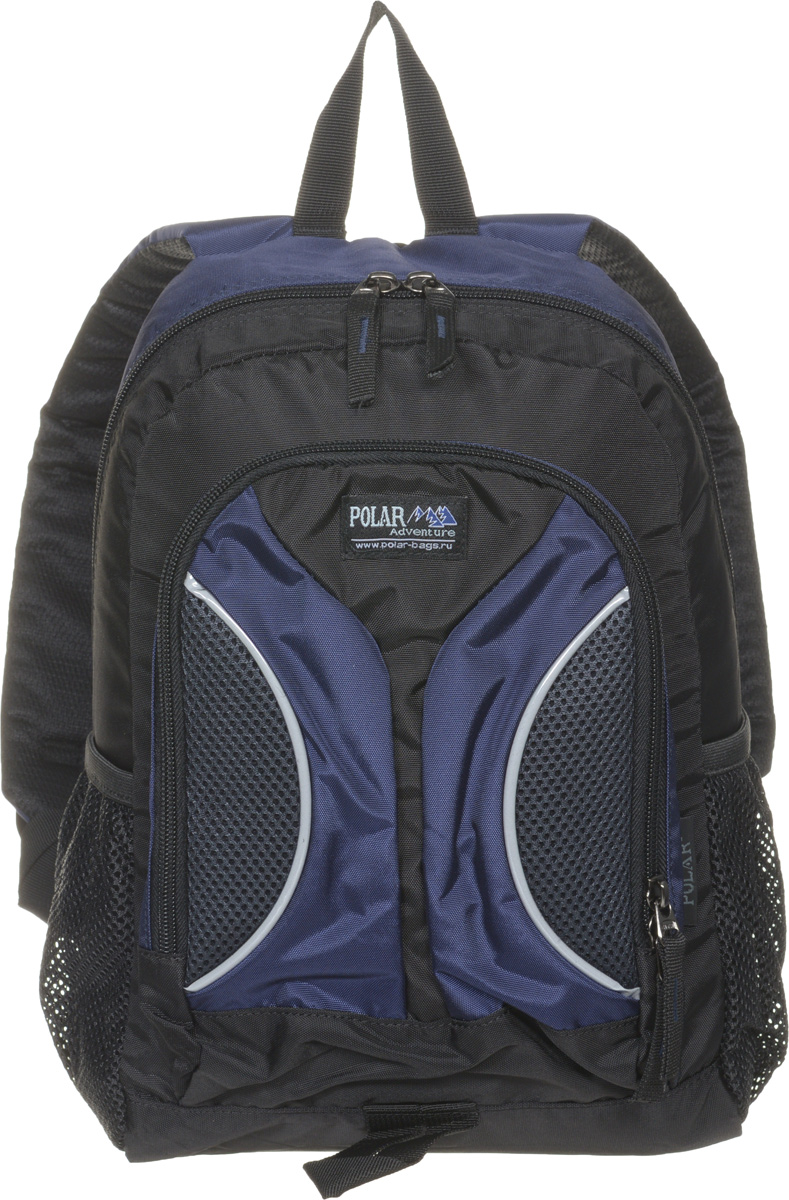 Рюкзак детский городской Polar, 12 л, цвет: синий. П1297-0460551Детский легкий городской рюкзак с модным дизайном. Удобные для детей двухсторонние застежки. Удобная мягкая спинка, мягкие плечевые лямки создают дополнительный комфорт при ношении. Основное отделение с внутренним отделением на молниях. Большие карманы для аксессуаров и персональных вещей. Два боковых сетчатых кармана под бутылки с водой на резинке.