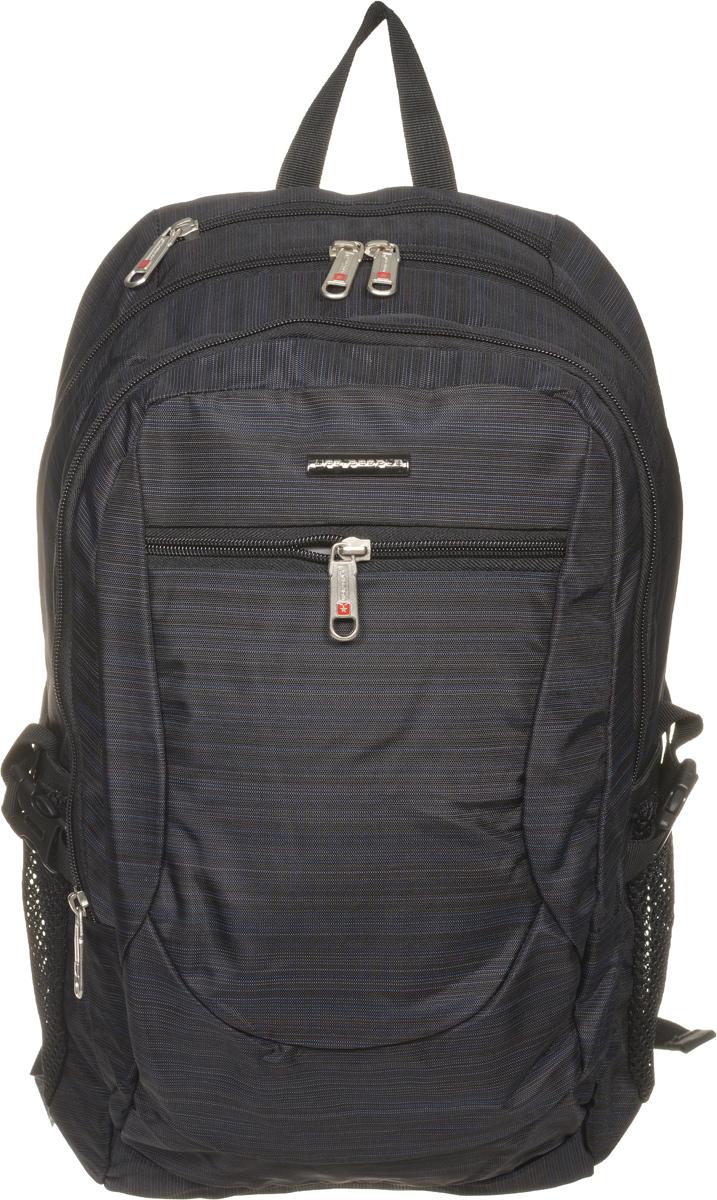 Рюкзак городской UFO people, цвет: черный. 18 л. 58685868Ударо-стойкое. Отделение для ноутбука. Карман-органайзер. Плотные лямки. Лямки и ручка прошиты по технологии АНТИРАЗРЫВ. Нагрудные фиксаторы. Уплотненное дно.
