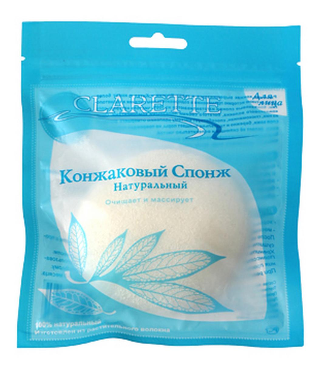 Clarette Конжаковый спонж натуральный для лица,белый1301210Конжаковый спонж натуральный для лица. Подходит для любого типа кожи. Очищает и массирует 100% натуральный. Изготовлен из растительного волокна. Растение Конжак выращивается в горах Японии и Китая и имеет более 2000-летнюю историю применения в оздоровительном питании и косметологии. Конжаковые спонжи изготавливаются из 100% чистого натурального конжакового волокна, богатого своими полезными компонентами. Один из них, глюкоманан, способствует мягкому удалению отмершего рогового слоя кожи, бережно и тщательно очищает поры, не повреждая поверхностть кожи, делает ее сияющей и ослепительно чистой. Благодаря глюкоманану, конжаковое волокно имеет удивительную способность удерживать воду делая спонж невероятно мягким и нежным. Благодаря необычайно мягкой структуре, спонж аккуратно очищает, массирует и увлажняет кожу, придавая ей натуральный блеск - эффективно борется с бактериями, вызывающими угревую сыпь (акне)- балансирует PH кожи.
